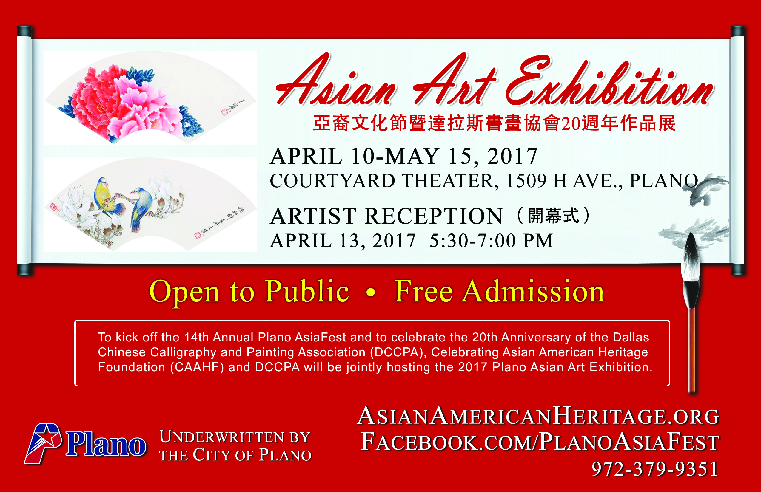 Asian Art Exhibition 2017